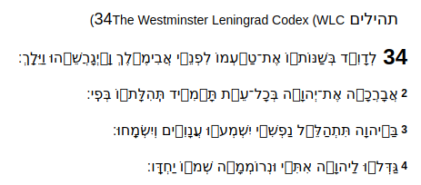 0_1496827791389_blank-hebrew.png