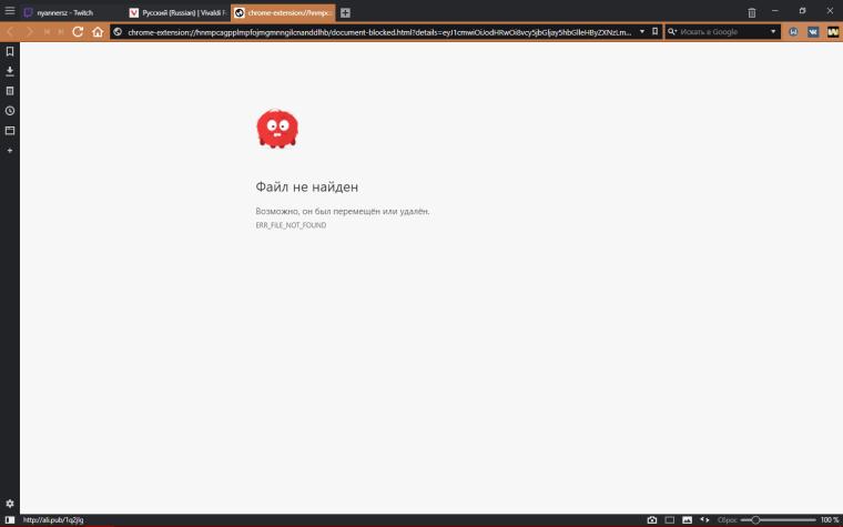 официальный сайт не заходит на booi