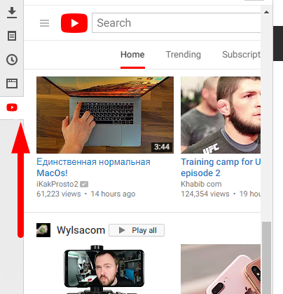 YouTube Side Panel doesn't work properly (redirect to