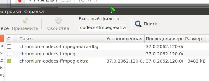 H 264 still doesn't work on ubuntu (solved) | Vivaldi Forum